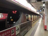 012 West Rail Line 26-06-2015(2)