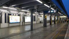 LOW Platform