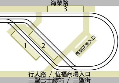 LRT 920