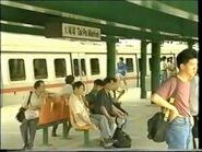 Tai Po Market Station (1991)