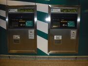 TsingYiAEL VendingMachine