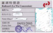 KCR Railcard (LoWuConcession)