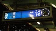 TMF 505 trains C