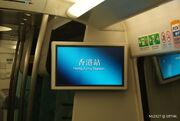 AEL LCD mon
