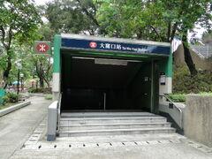 Twh exit a