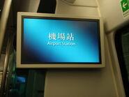AEL atrain LCD TV