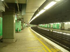 MKK Platform 2, 3
