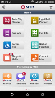 MTR mobile running on HTC M8
