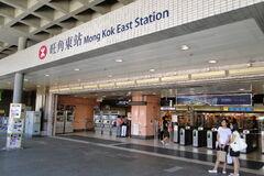 Mkk exit c