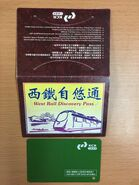 KCR West Rail Discovery Pass before cancel interchange discount(Cover)