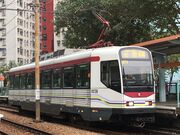 1038(071) MTR LRT 614 09-01-2018