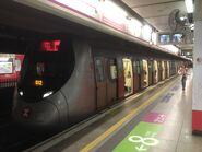 012 West Rail Line 31-01-2016