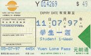 LRT weekly pass