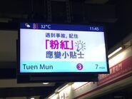 Hung Hom West Rail Line screen