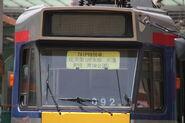 LR 761P Special-2