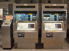 MTR SHT ascom tvm