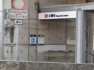 HUH Exit A2