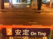 On Ting KCR