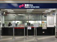 KCR Customer Service Centre TIS