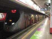 013 West Rail Line 19-01-2016
