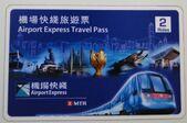 AEL Travel Pass 2