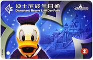 迪士尼綫全日通 Disneyland Resort Line Day Pass 第五套