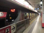 008 West Rail Line 12-10-2015