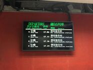Lo Wu for East Rail Line train service information screen
