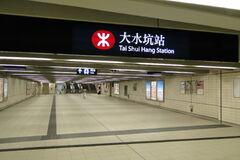 Tsh exit a,b-2