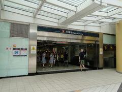 Tsw exit c