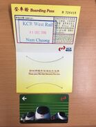 KCR West Rail Discovery Pass before cancel interchange discount(Inside)