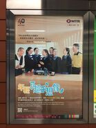 MTR 40 years to thanks students poster