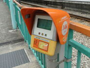 LRT Entry