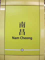 Nac new name