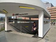 HUH Exit A3