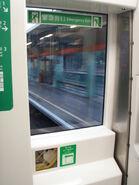LRV 1116 EMC exit