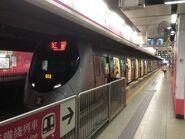 012 West Rail Line 26-06-2015