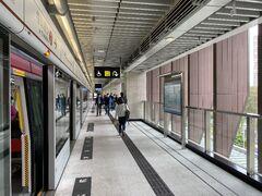 Hin Keng platform 14-02-2020