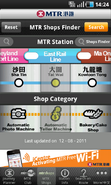 Mtr mobile shop finder