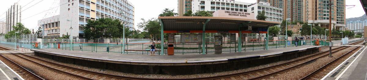 LRT Goodview Garden 1