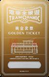 GoldenTK Sample