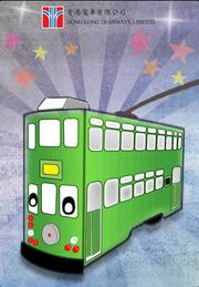 Hong Kong Tramways apps