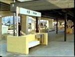 Fo Tan Station (1990)