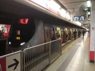 013 West Rail Line 12-12-2015