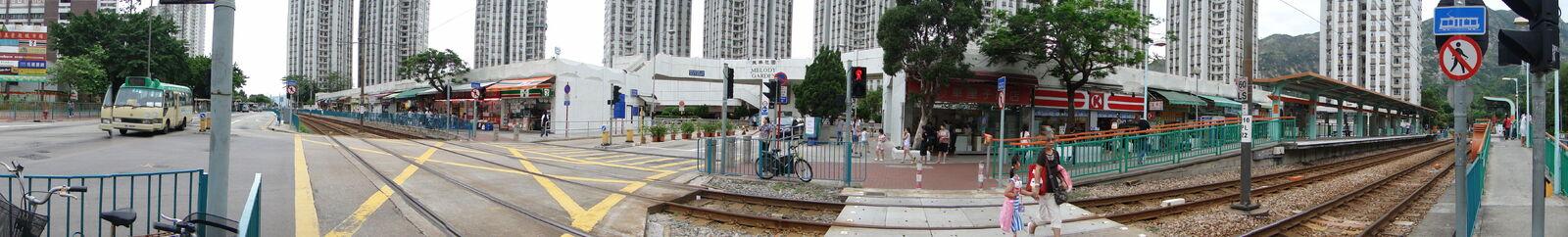 LRT Melody Garden 2