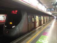 D304 West Rail Line 31-05-2016