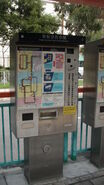 LR Ticket Vending MTR