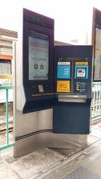 LRT Ticket Machine 201804