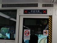 LRVPh4 Driver Cab Door 2