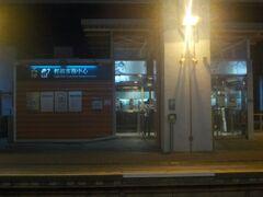 Leung King Light Rail Customer Service Centre 20180506
